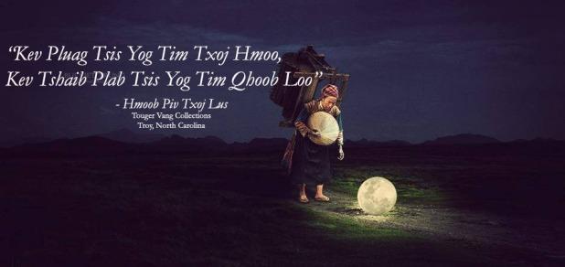 HmongLady_Moon